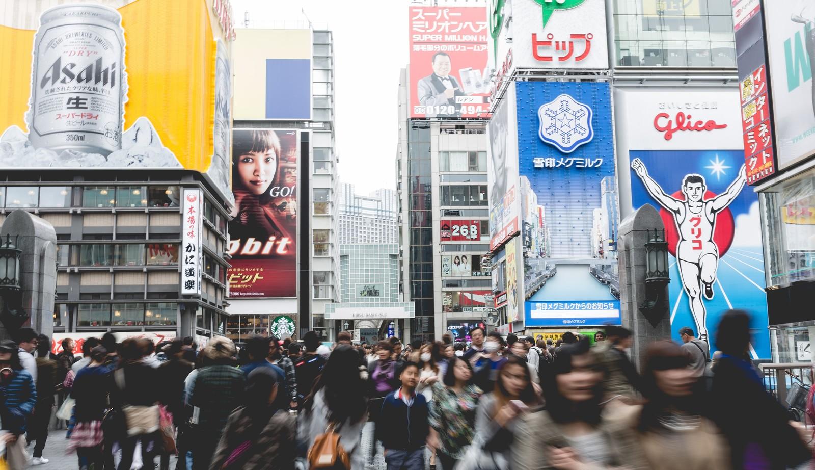 人事イベント2019in大阪