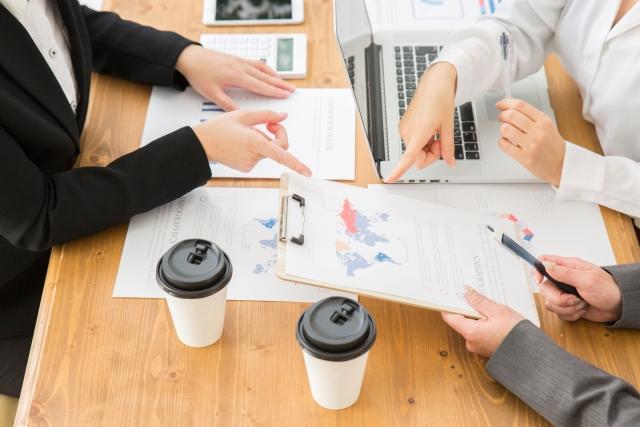 """中小企業が職場の雰囲気を変える為に""""今""""やるべきことの画像イメージ"""